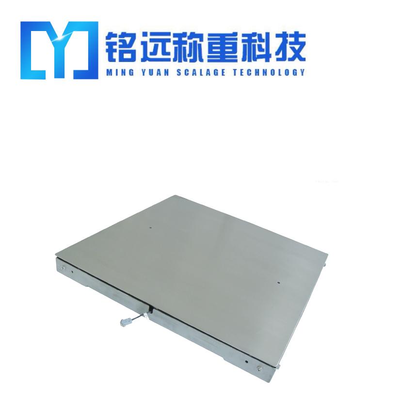 制造电子平台秤供应商