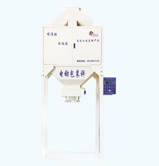 电动定量包装称