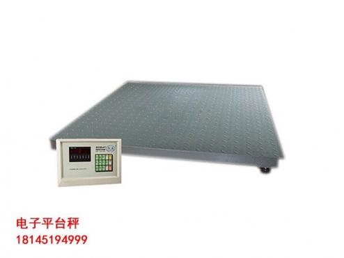 大庆电子平台秤