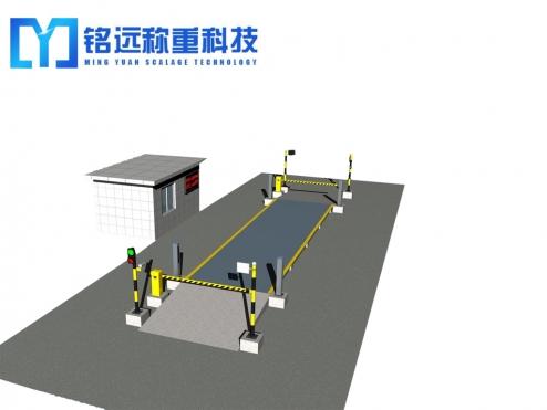 大庆数字式电子汽车衡