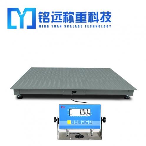 大庆生产电子平台秤生产商