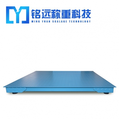 大庆维修电子平台秤供应商