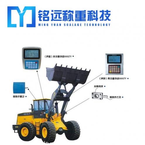 大庆二手回收装载机秤生产厂家