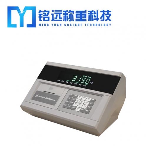 二手回收衡器配件生产商