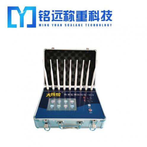 制造衡器配件生产厂家