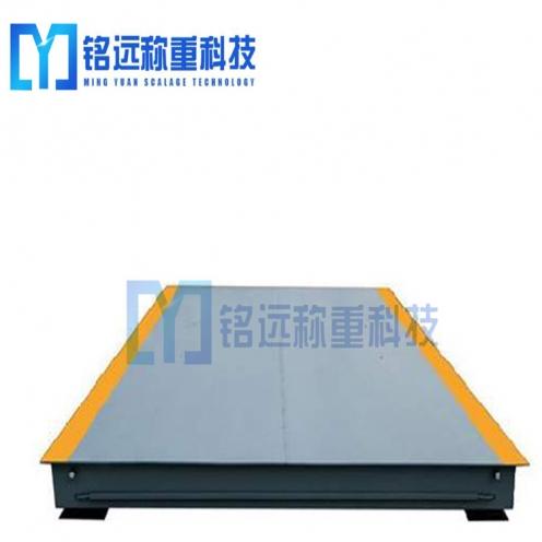 沈阳衡器公司